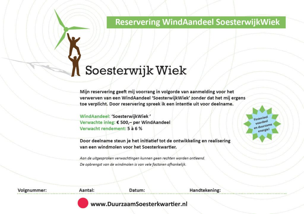 windcertificaat-plaatje-2